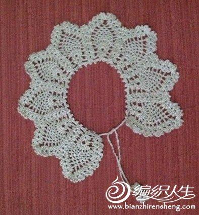 菠萝花领饰