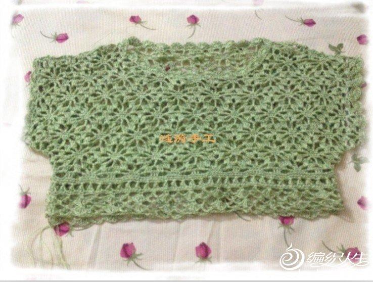 绿衫1.jpg