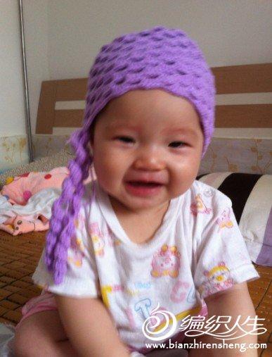这是我勾的帽子,有点象新疆人