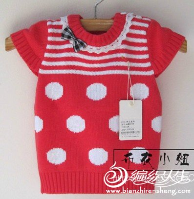 儿童毛衣背心.JPG