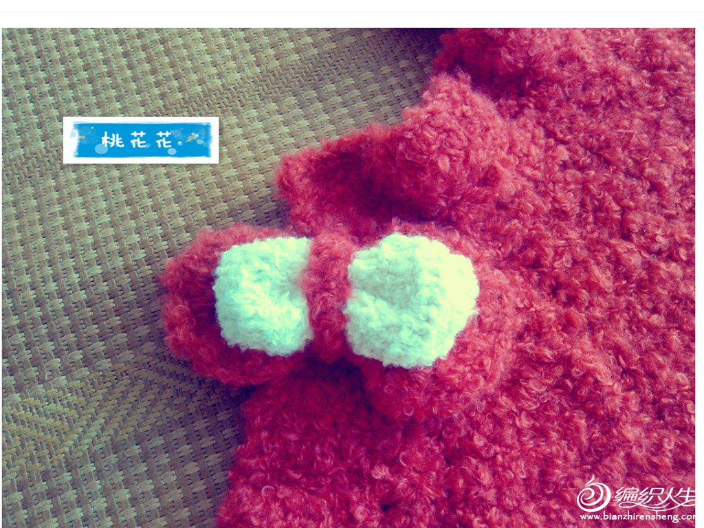 IMG_20120813_110350_副本.jpg