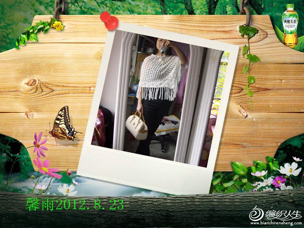 STA41437_副本.jpg