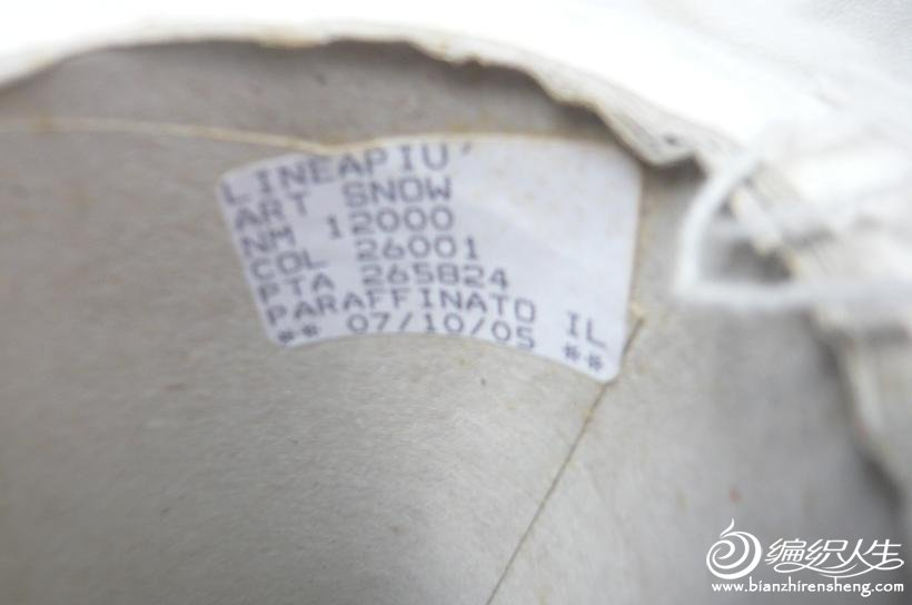 P1090127.JPG