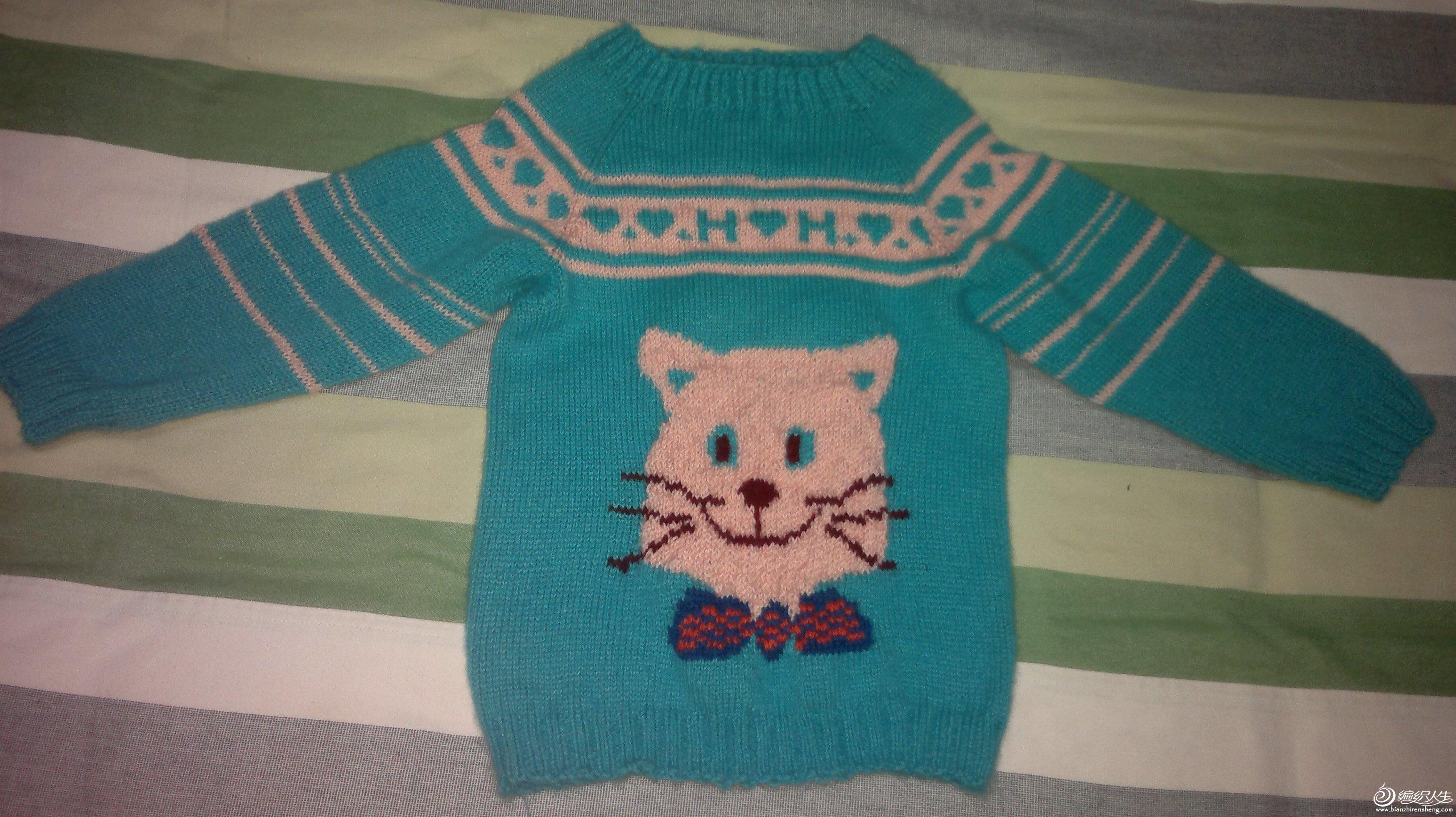 四岁男孩毛衣