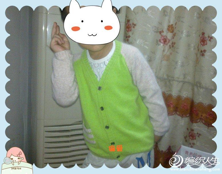 20120823926_副本.jpg
