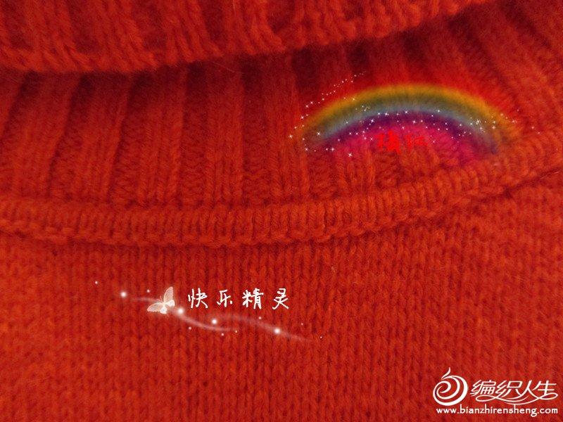 橘红(领)-2.jpg