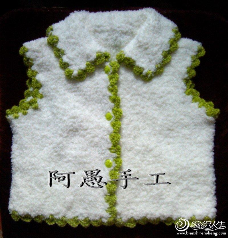2两毛巾线马甲.jpg
