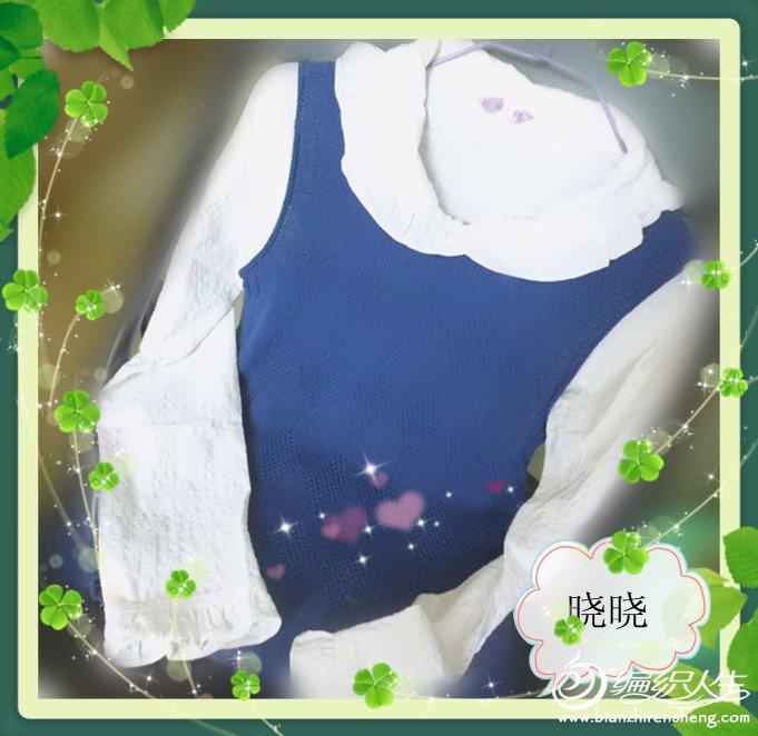 成衣3.jpg