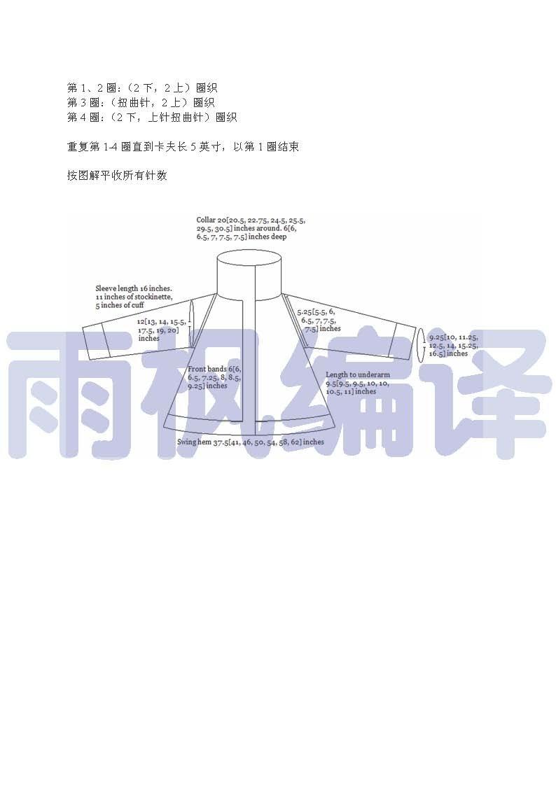 EISEN_页面_6.jpg