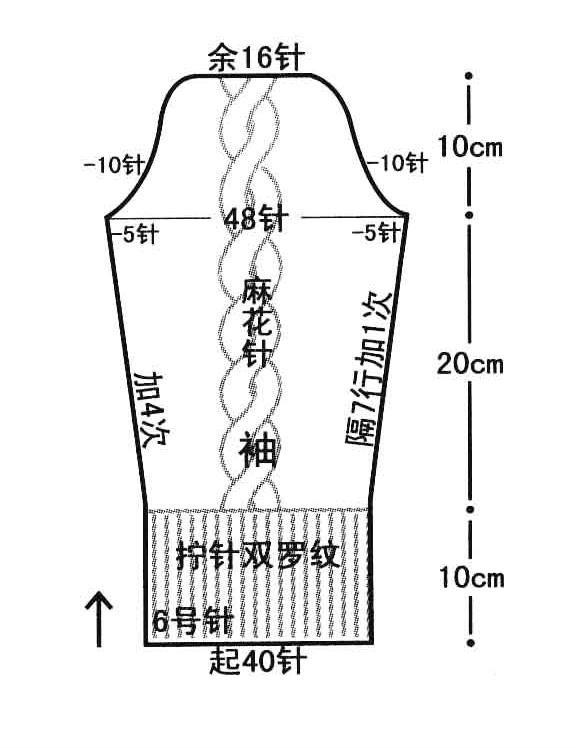 女童毛线大衣图2.jpg
