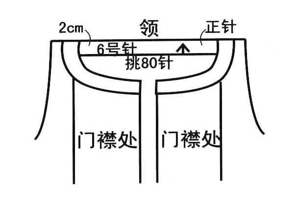 女童毛线大衣图3.jpg