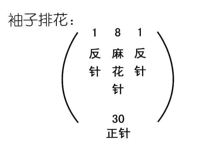 女童毛线大衣图4.jpg