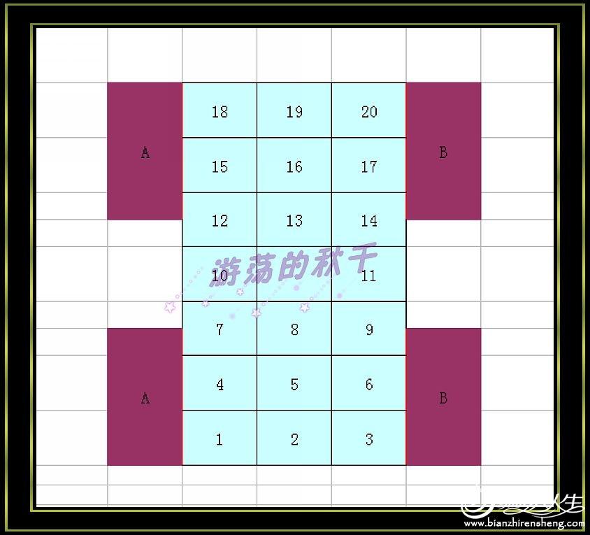 QQ截图20120824164036.jpg