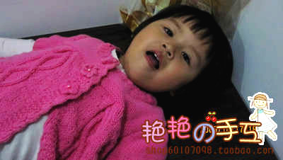 psbCA2CMH83_副本.jpg