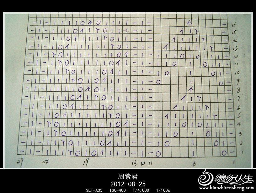 DSC00140_副本.jpg