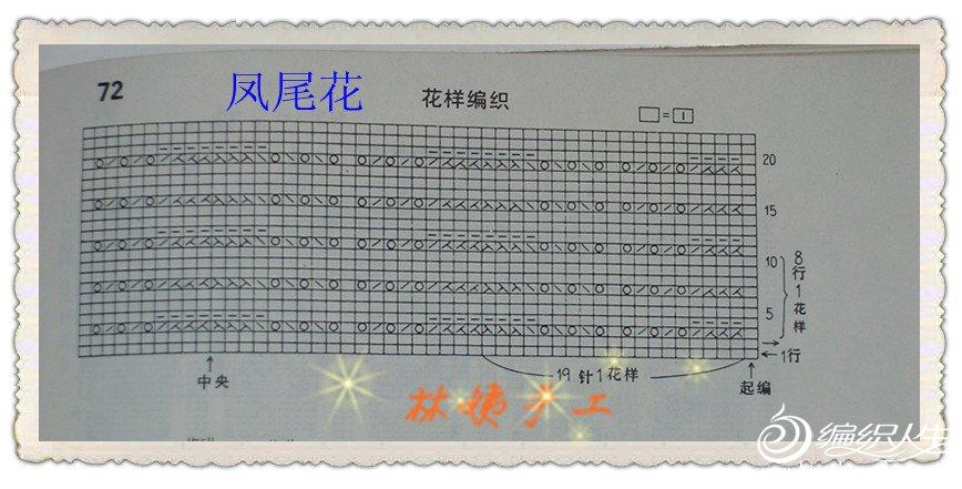 复件 cimg0648_副本.jpg