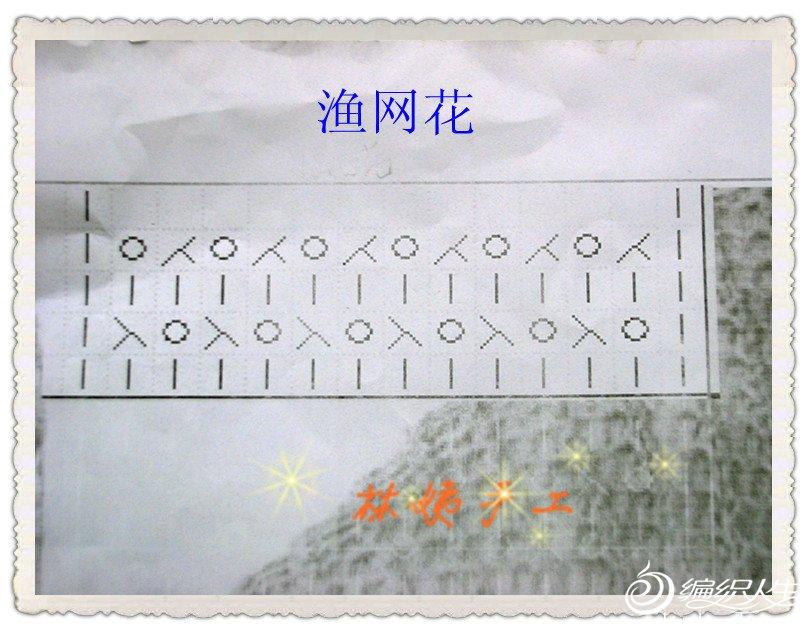 cimg0647_副本.jpg