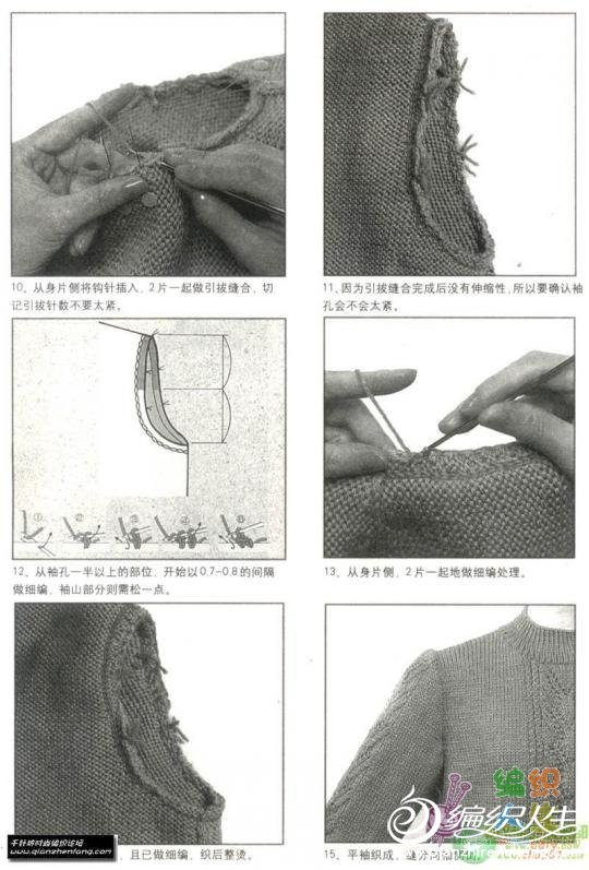 194529rx37k5w737wdvx36缝.jpg