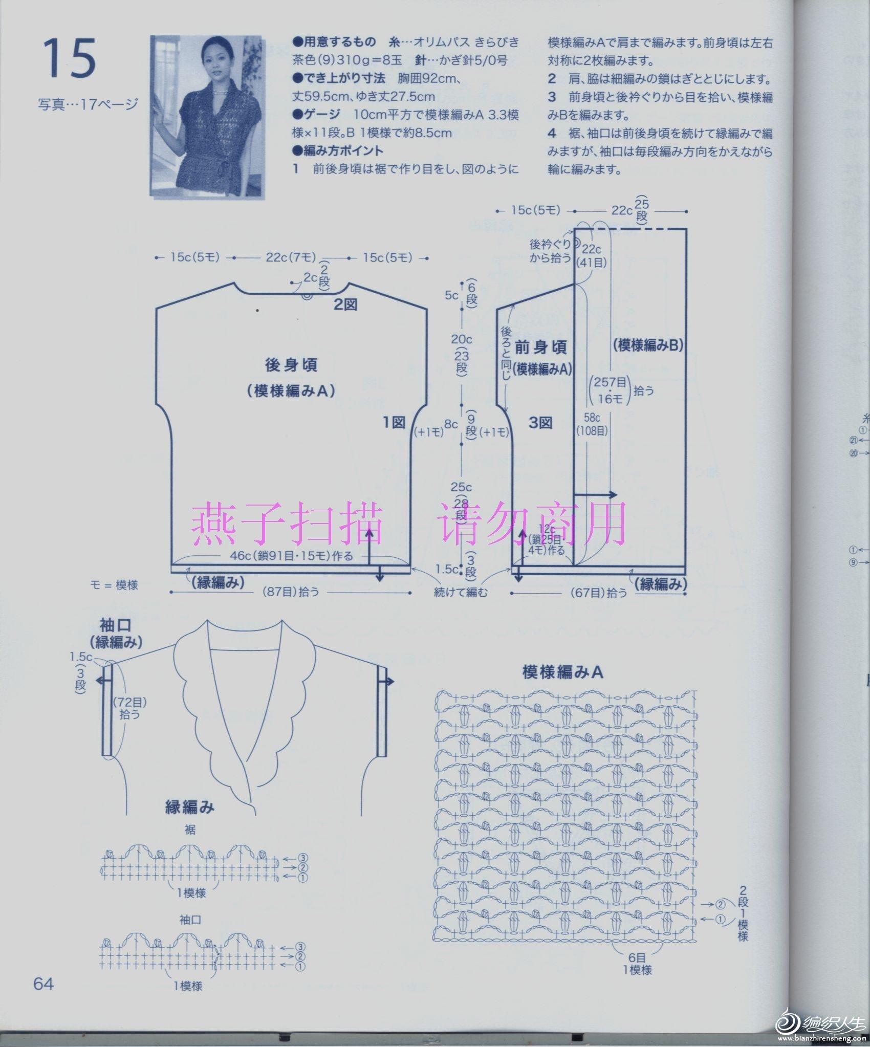 scan 55.jpg