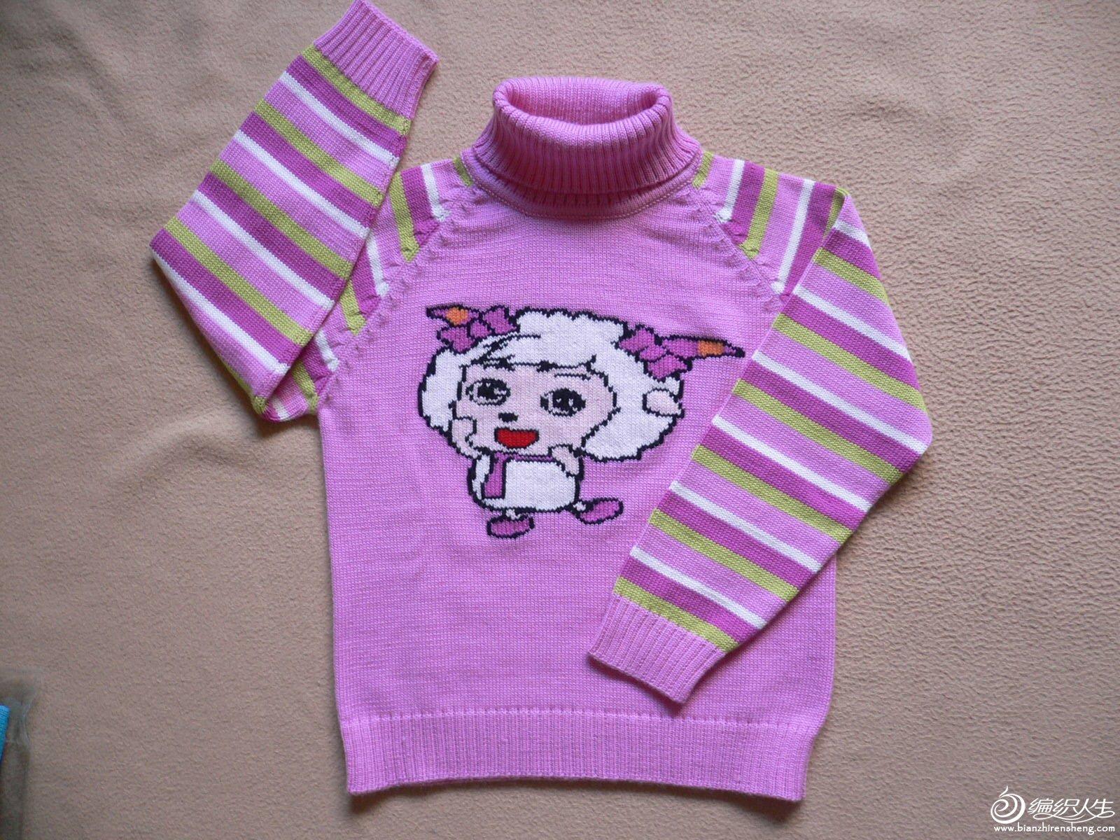 粉色 衣长47 袖长50 胸围38*2