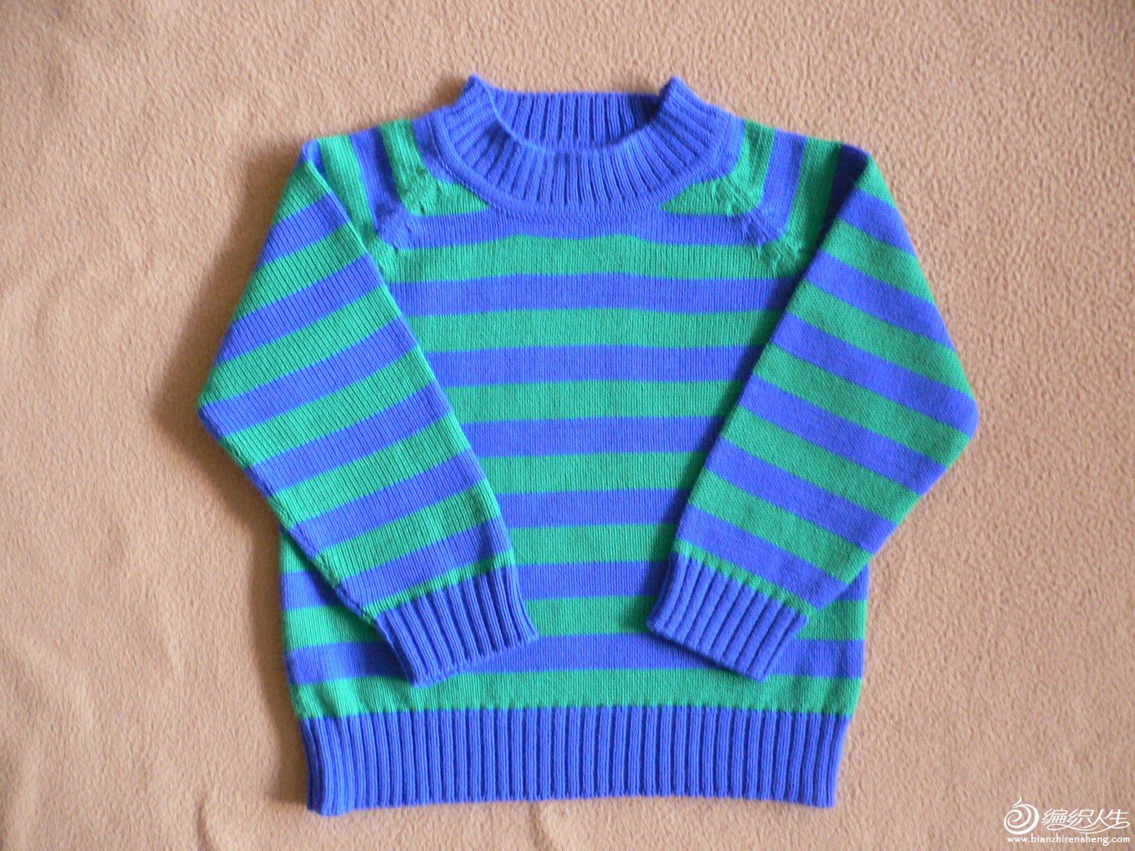 宝蓝+绿色 衣长37 袖长37 胸围32*2