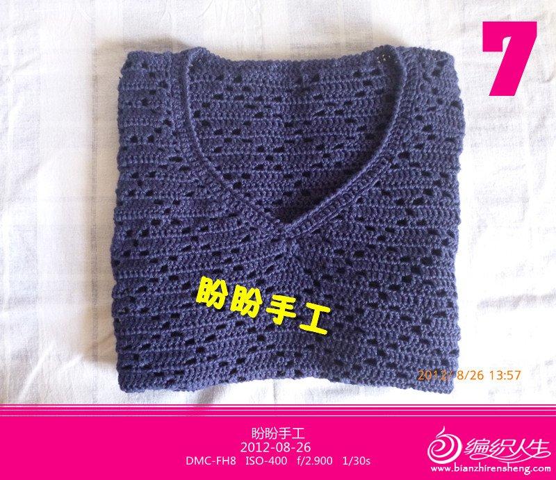 P1020097_副本.jpg