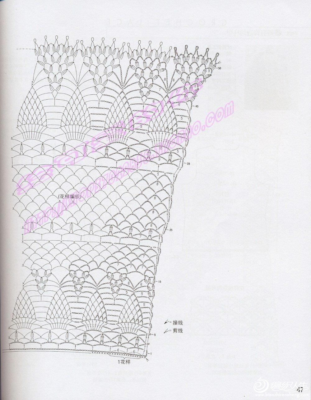 68cd9811gbf5c7e2a6303&690.jpg