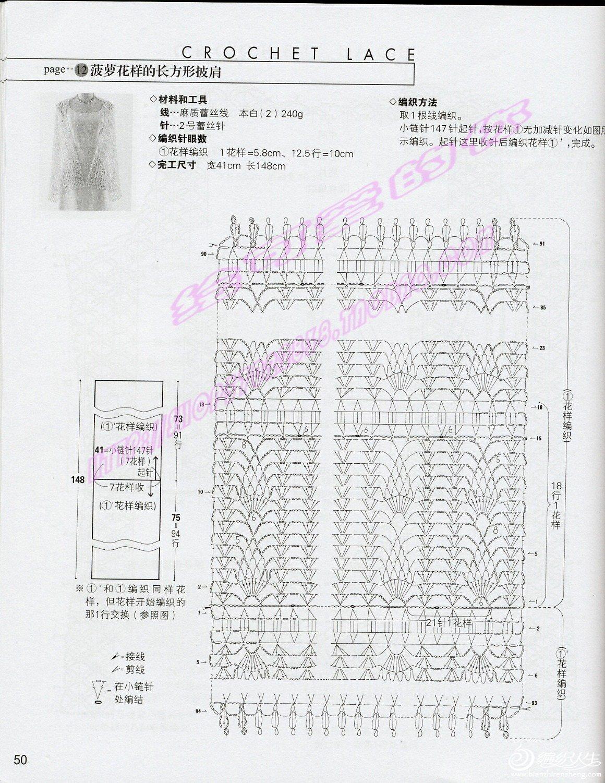 68cd9811gbf5c79e0ab38&690.jpg