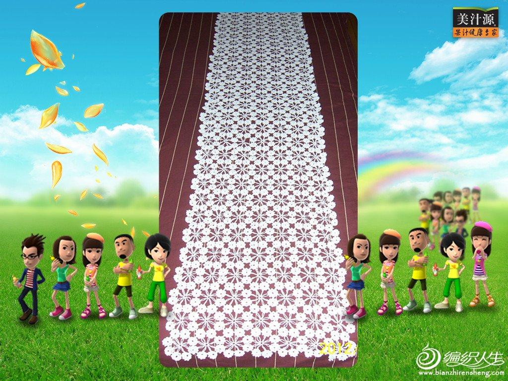 梅花围巾 1.jpg