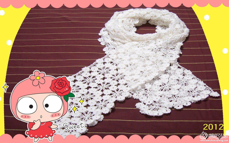 梅花围巾 2.jpg