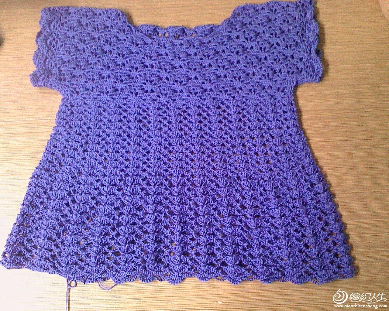 紫色衣衣1.JPG