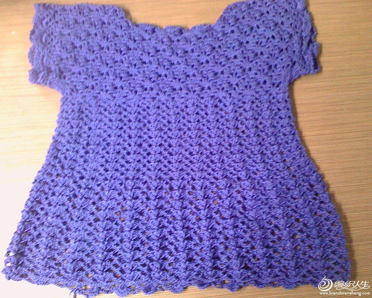紫色衣衣4.JPG