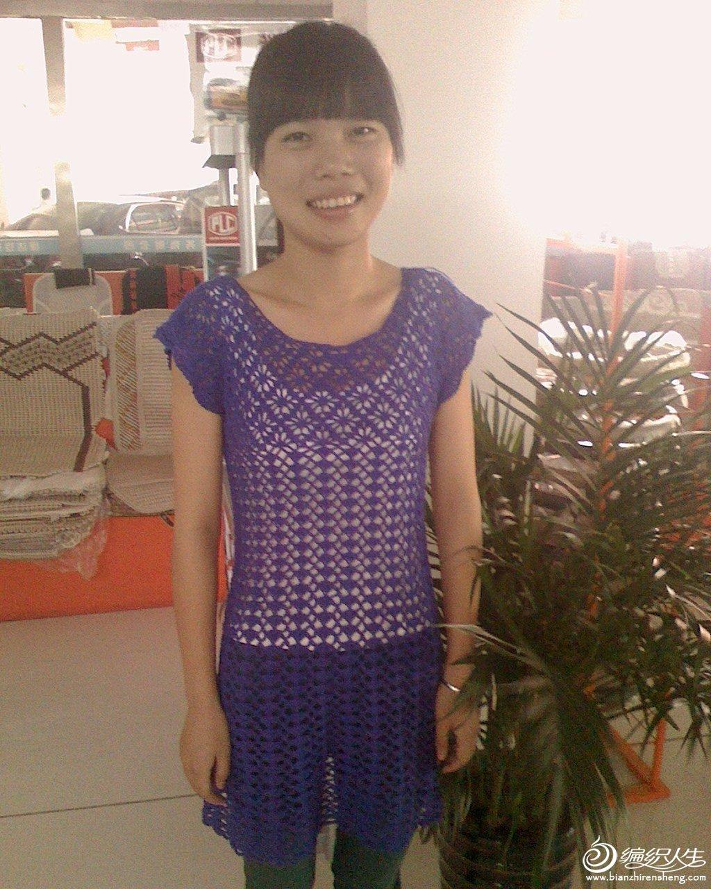 紫衣2.JPG