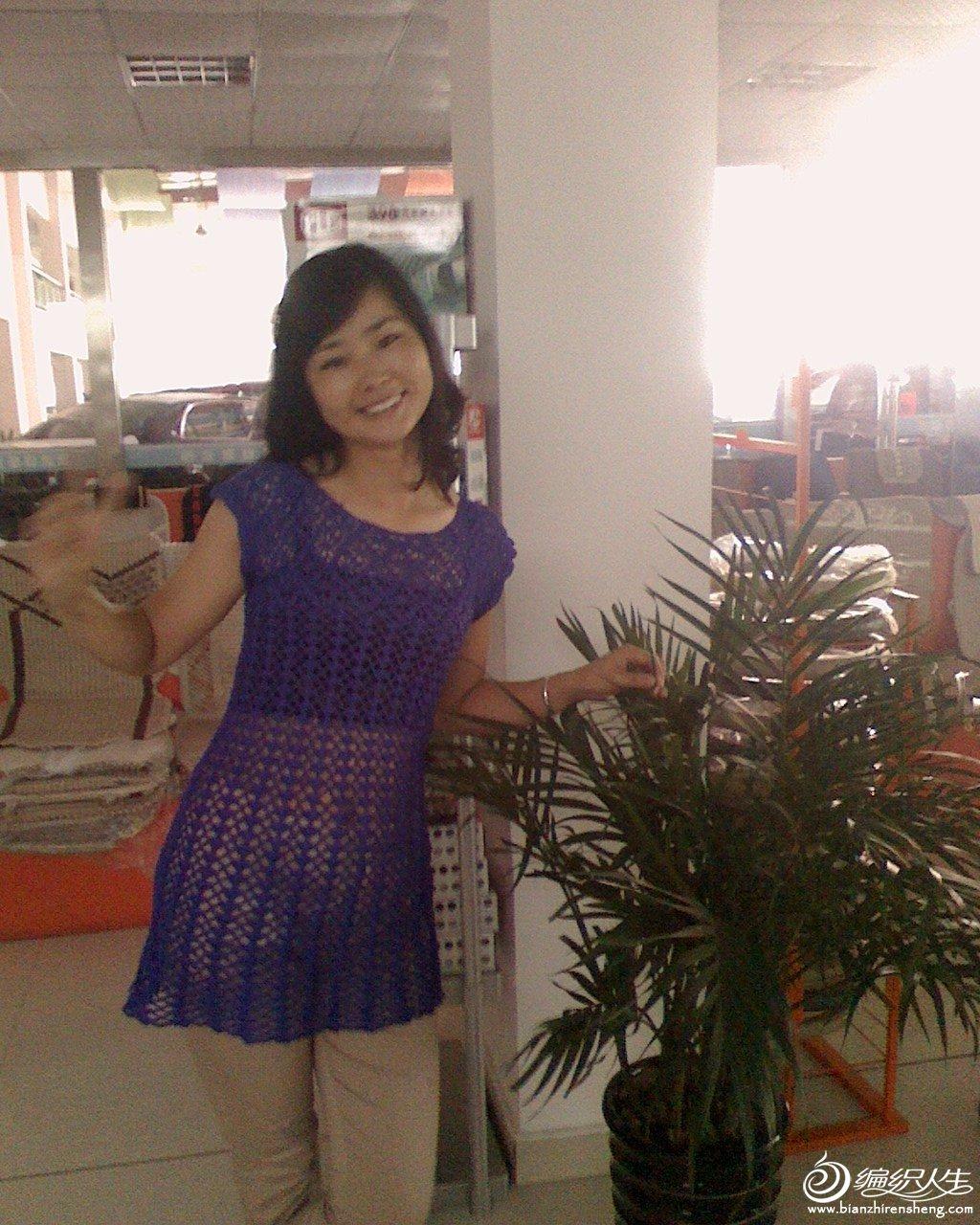 紫衣3.JPG