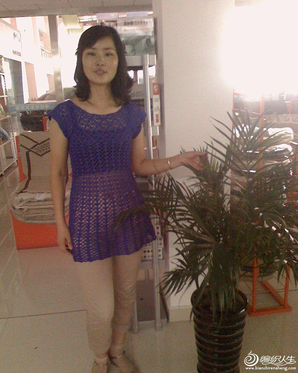 紫衣4.JPG