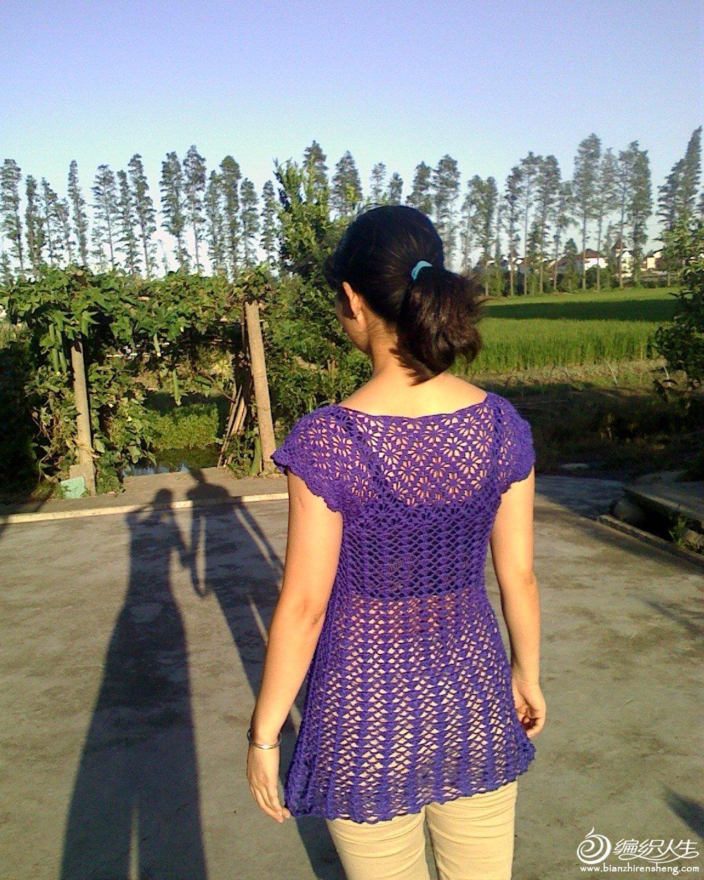 紫衣7.JPG