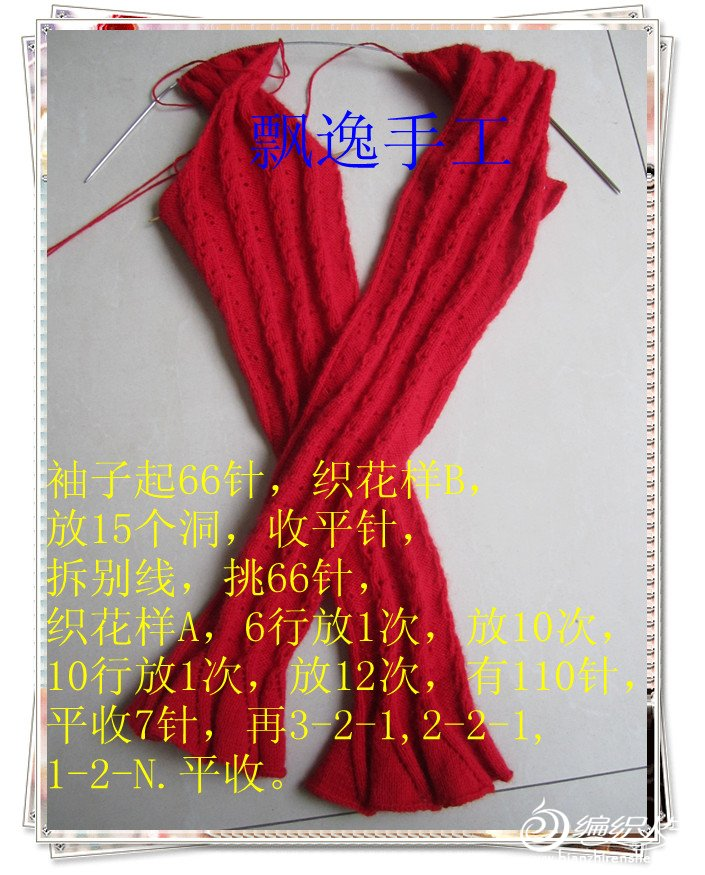 IMG_1446_����.jpg