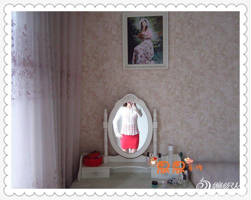 IMG_3819_副本.jpg