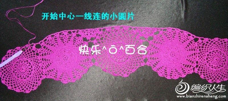DSC08297_副本.jpg