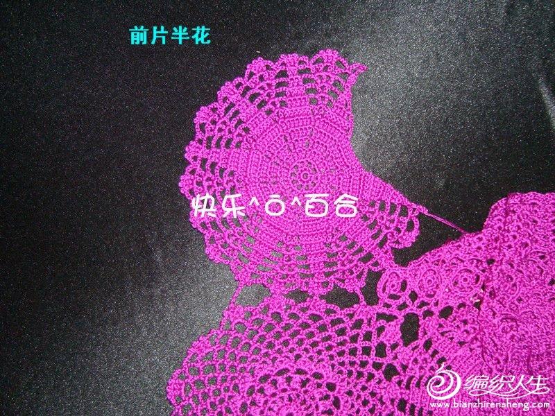 DSC08303_副本.jpg