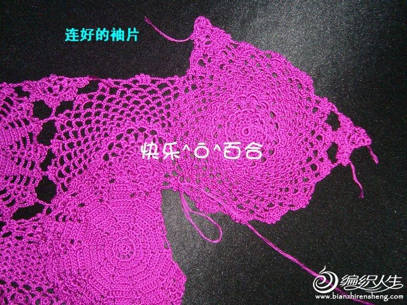 DSC08321_副本.jpg