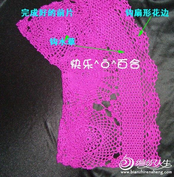 DSC08330_副本.jpg