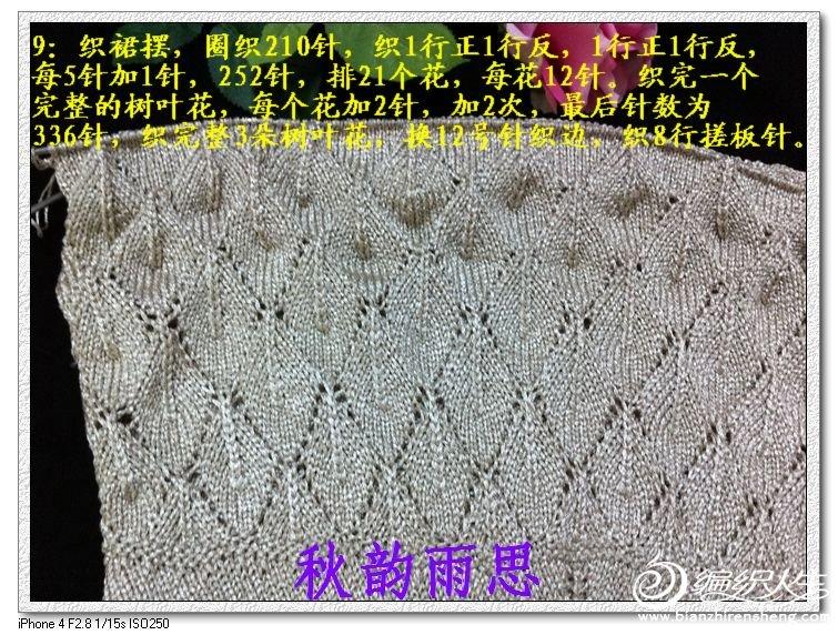 nEO_IMG_IMG_5764.jpg