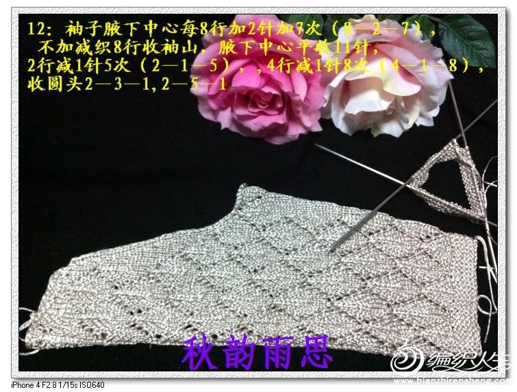 nEO_IMG_IMG_5771.jpg