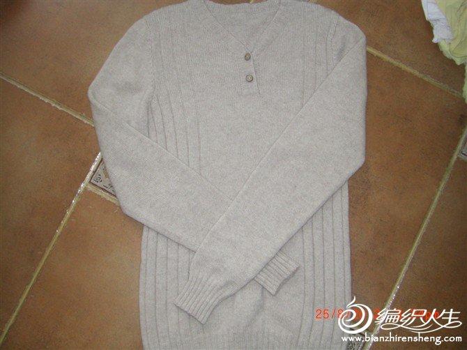 LP的羊绒,一共织了两件 老公 哥哥各一件 洗后绒好了不得了