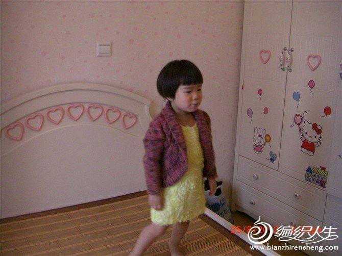 http://bbs.bianzhirensheng.com/thread-818153-1-1.html