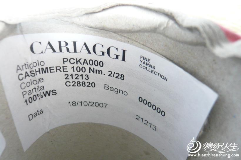 P1090213.JPG