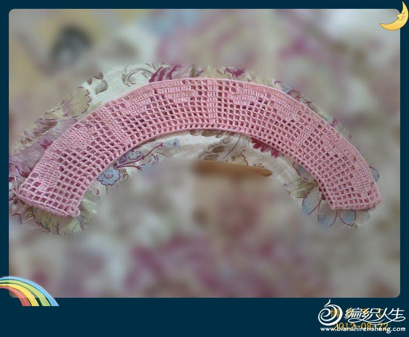 PRE_2012-08-13-125835.jpg