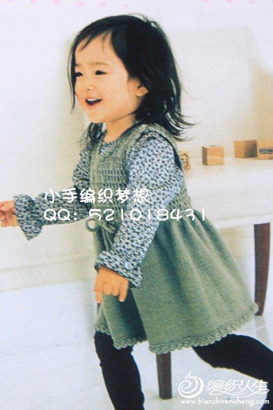 IMG_2747_副本.jpg