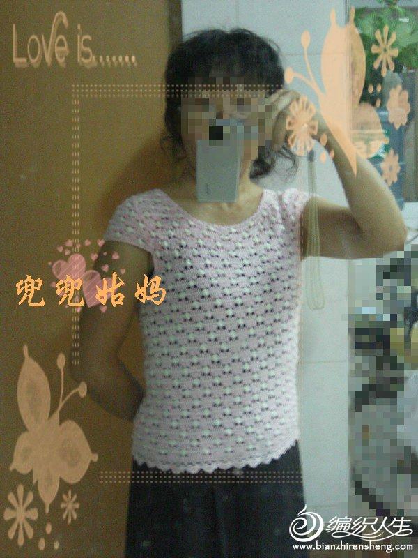 雪花(双色冰丝短袖衫)5.jpg